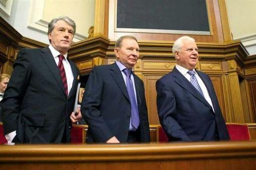 Президентів України можуть законом зобов'язати подавати е-декларації