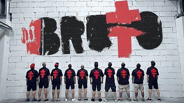 Группа BRUTTO