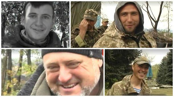 Бойцы, погибшие в АТО
