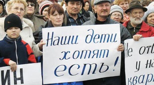 Акція протесту в Росії