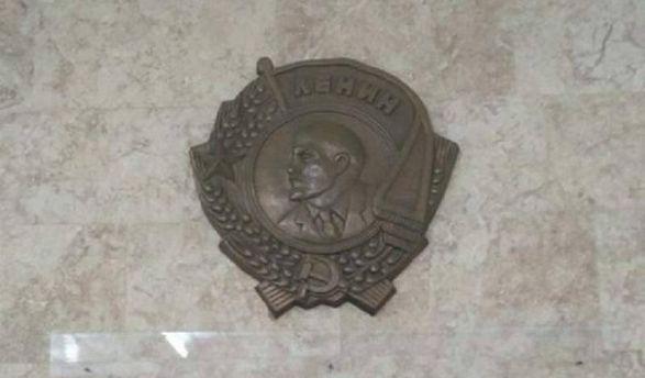 Радянська спадщина у Харкові