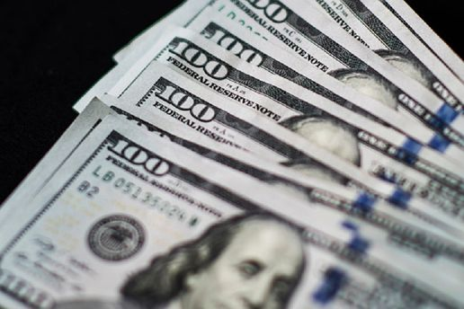 Як зміниться курс валют