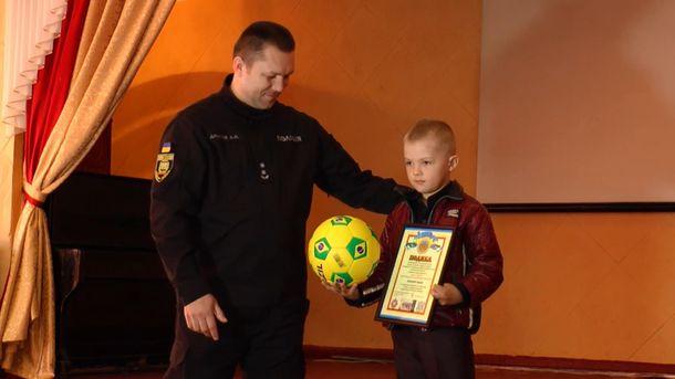 Нагородження 7-літнього хлопчика