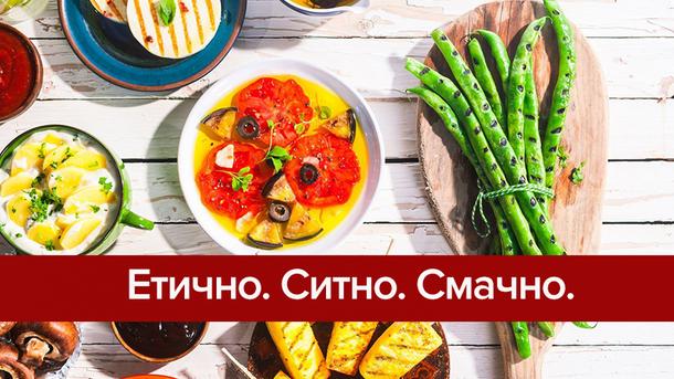 Рецепти для вегетаріанського пікніка