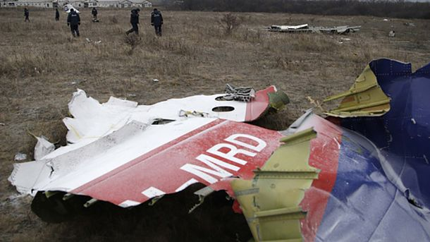 Місце трагедії малазійського Boeing'а