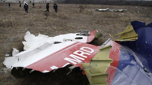 Место трагедии малазийского Boeing'а