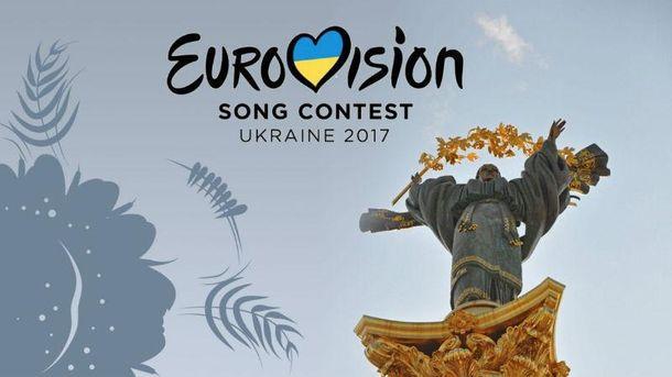 Євробачення-2017 пройде у Києві
