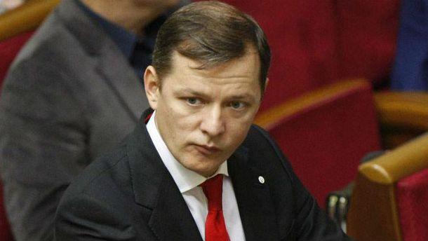Олег Ляшко вернулся с допроса НАБУ