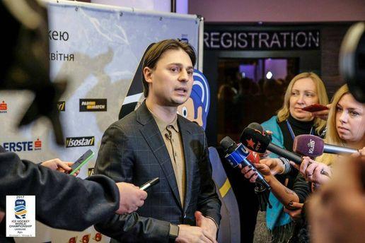 Георгій Зубко
