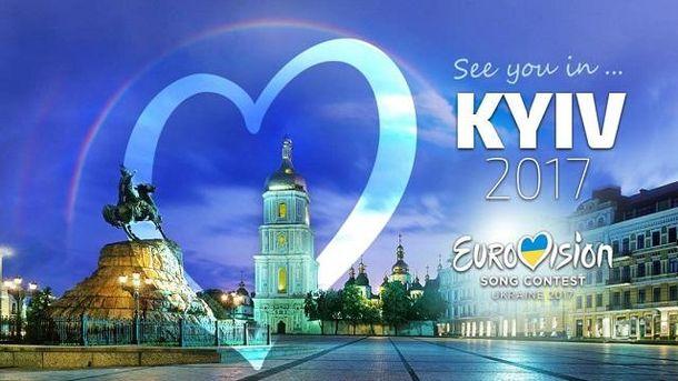 Евровидение-2017: что готовит Киев для гостей столицы?