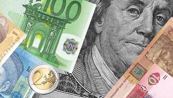 Наличный курс валют 25 апреля