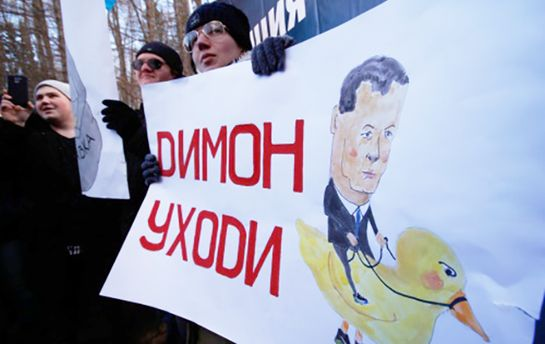 Россияне недовольны Медведевым