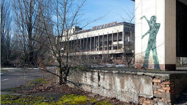 Чорнобильська катастрофа назавжди погубила Прип'ять