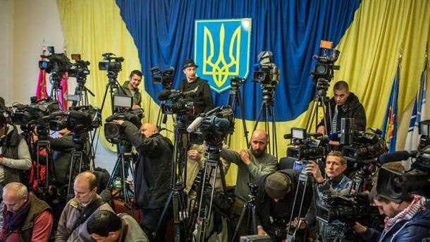 Украина поднялась в рейтинге свободы прессы
