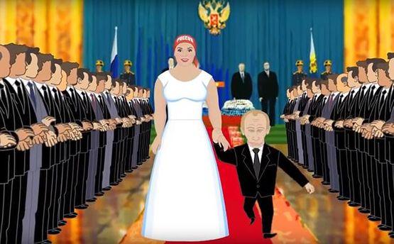 Правління Путіна розкритикували у відеоролику