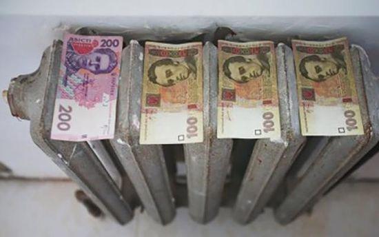 Компенсацію за економію по субсидіях перерахують найближчими місяцями