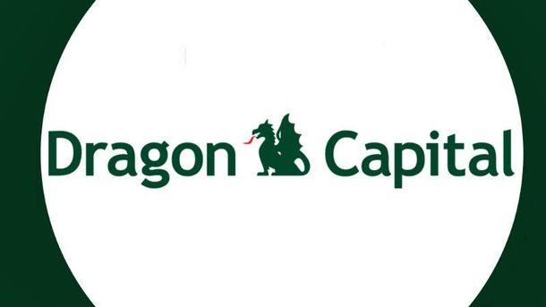 В Dragon Capital проводять обшуки