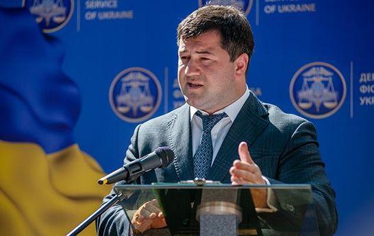 Роман Насіров планує повернутися на посаду голови ДФС
