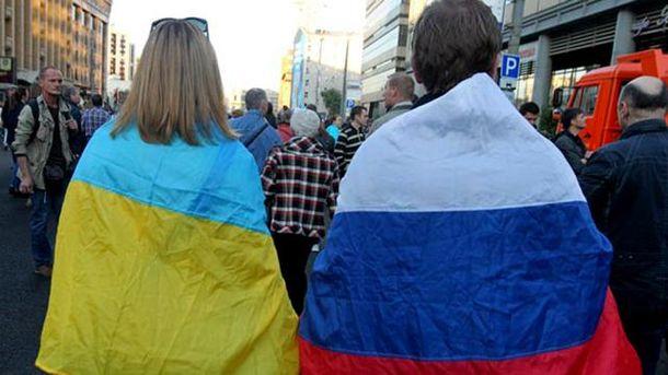 Українка та росіянин