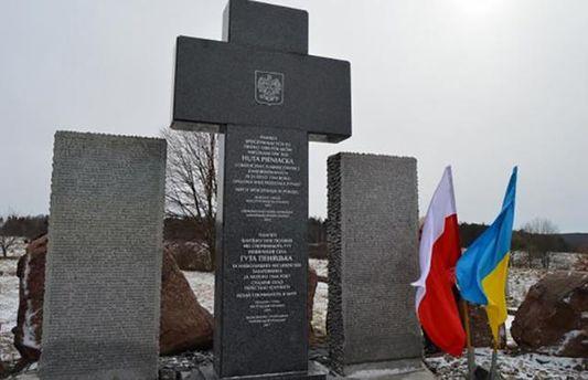 Польские памятники в Украине