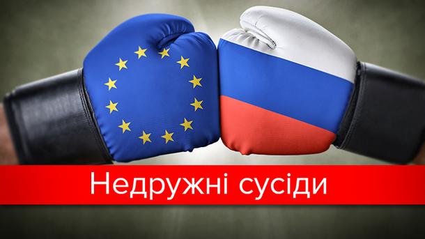 Як росіяни і поляки ставляться до українців