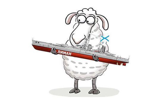 Меми про затоплений корабель Росії