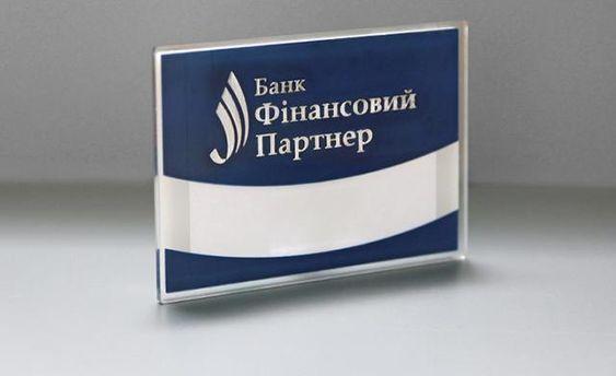,Банк