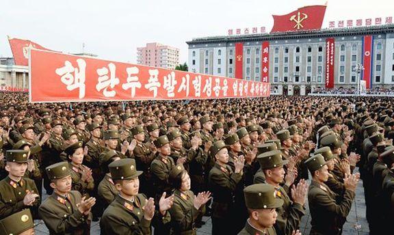 КНДР не прекратит испытывать своё ядерное оружие