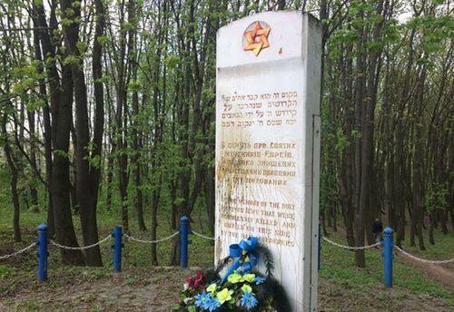 На Тернопольщине вандалы надругались над памятником погибшим евреям