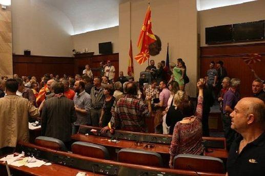Штурм парламента в Македонии