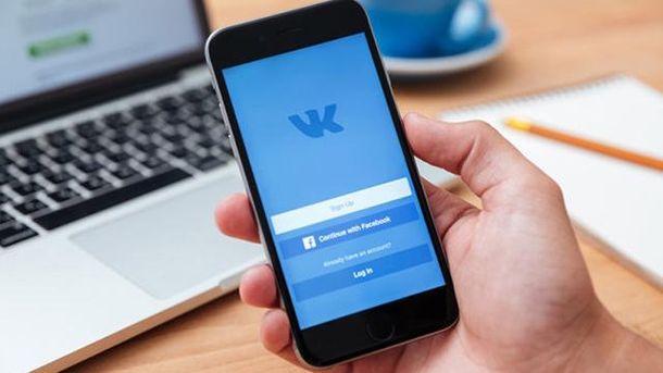 ВКонтакте обновляет музыку