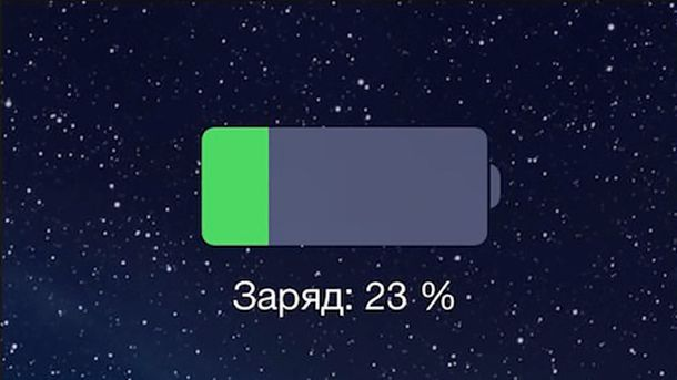 Apple створює нову технологію зарядки