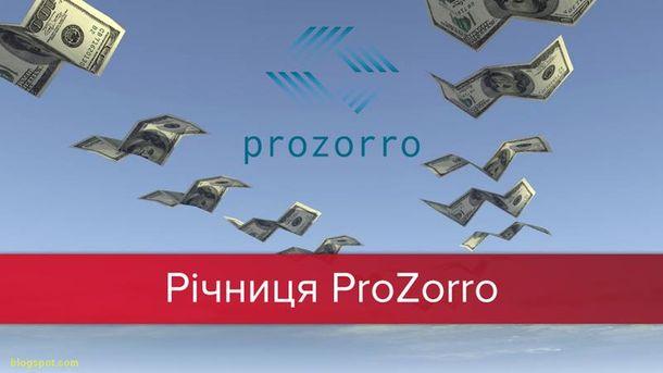 Годовщина ProZorro в Украине