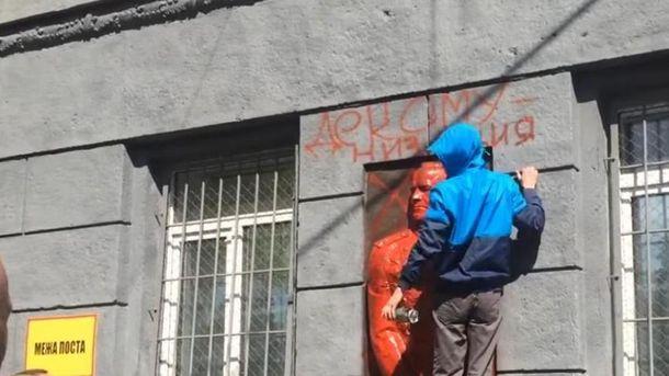 Жуков в Одессе висел на стене военкомата