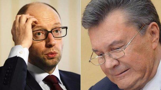 Арсений Яценюк, Виктор Янукович