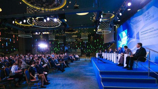 Ялтинский форум в аннексированном  Крыму