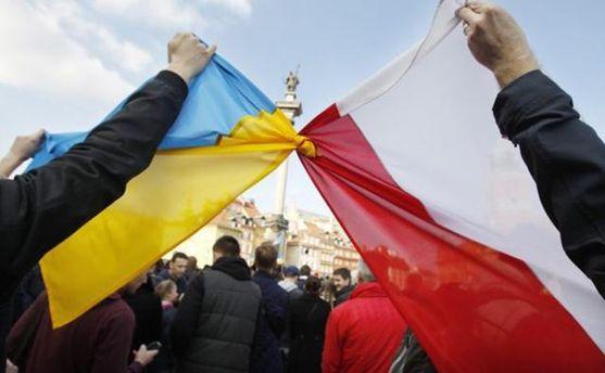 Польша призывает Украину к совместной борьбе против вражеских провокаций