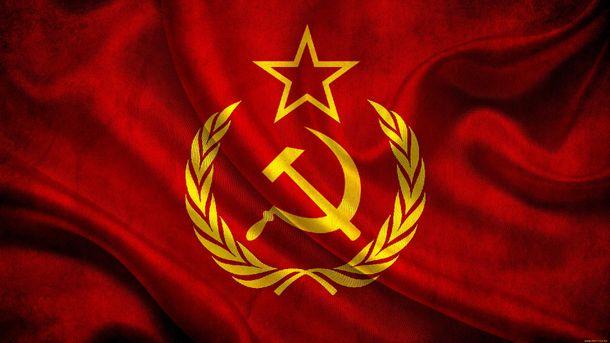 Радянський прапор