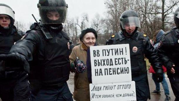 У Санкт-Петербурзі затримано найбільше учасників акції
