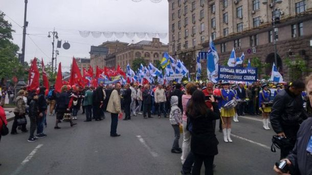 Мітинг у Києві, приурочений до Дня міжнародної солідарності трудящих