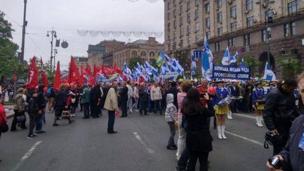 Митинг в Киеве, приуроченный ко Дню международной солидарности трудящихся