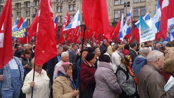 Митинг к Международному дню солидарности трудящихся в Киеве