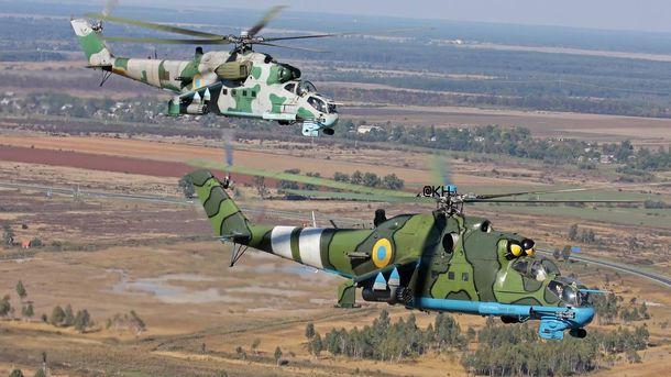 МІ-24 Збройних Сил України