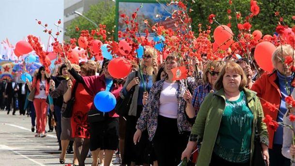 Первомайская демонстрация в оккупированном Луганске