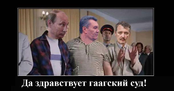 """Глави МЗС країн G7 закликали Росію співпрацювати зі слідством щодо MH17: """"Ми виступаємо проти безкарності"""" - Цензор.НЕТ 6665"""