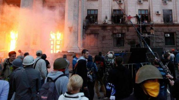 Трагічні події в Одесі 2 травня 2014 року