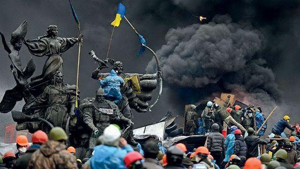 Майдан, лютий 2014 року