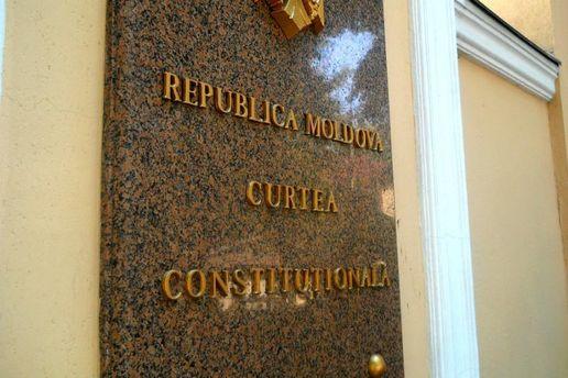 Суд Молдови