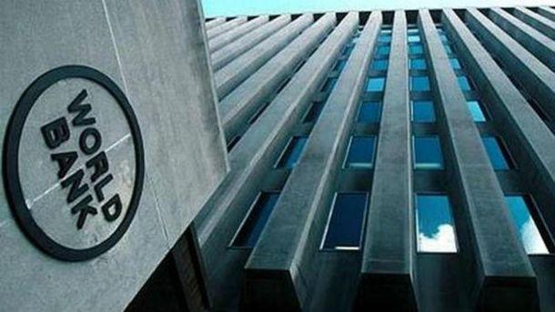 Світовий банк надав Україні кредит