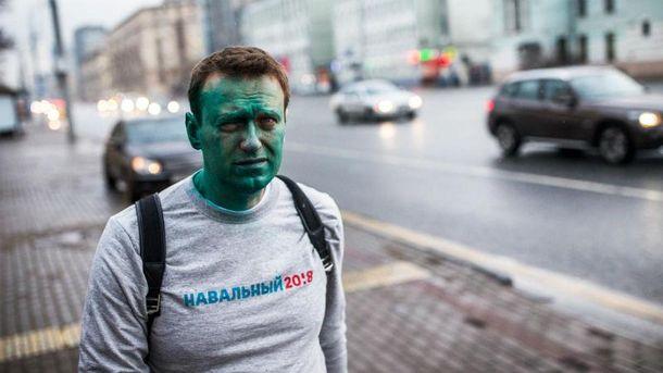 Нападение на Алексея Навального